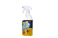 Soft99 Fukupika Spray Advance Strong Type
