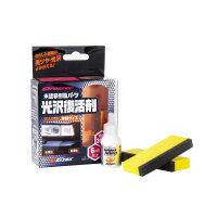 Soft99 Nano Hard Plastics Coat Trial Pack